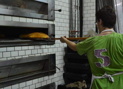 Sousamli Bakery (Kampoudi)