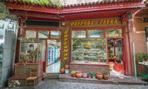 Sousamli Bakery  (Central Square)