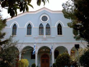 Holy Trinity Agiasos