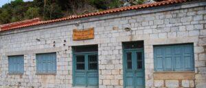 Carnival Museum of Agiasos