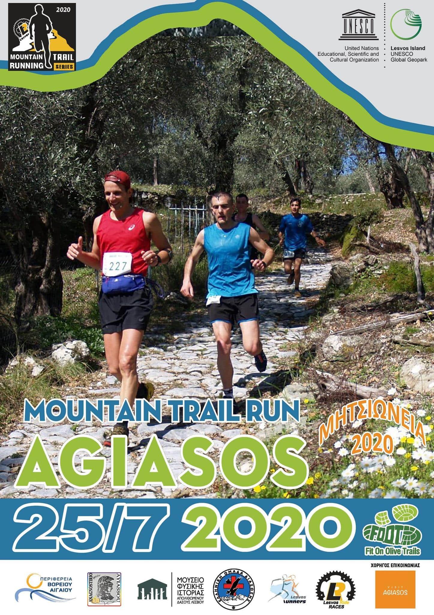 mitsoneia 2020 - Agiasos Trail